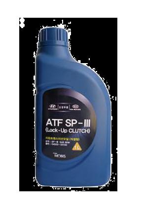 Масло трансмиссионное ATF SP-III, 1л Hyundai/Kia 4500034A21