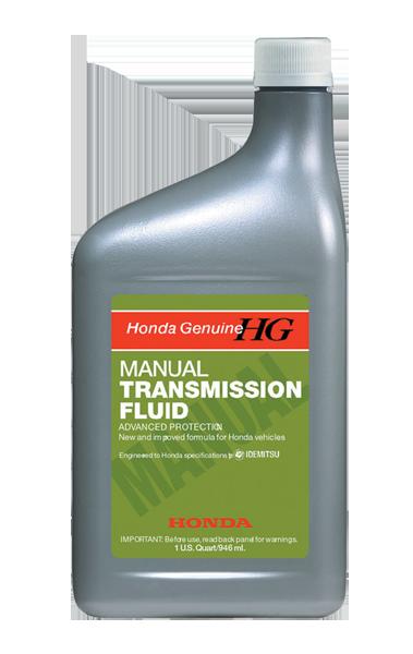 Масло трансмисcионное HONDA MTF, 1л Honda 87989031