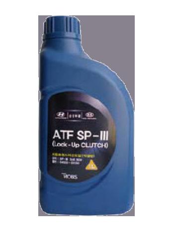 Масло трансмиссионное акпп ATF SP-III, 1л Hyundai/Kia 4500034A22
