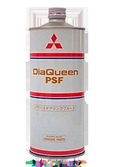 Жидкость гидроусилителя Dia Queen PSF, 1л Mitsubishi 4039645