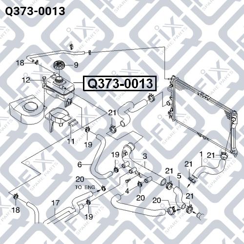 Бачок радиатора Q-FIX Q3730013